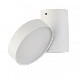 Светильник точечный Donolux DL18811/9W White R Dim