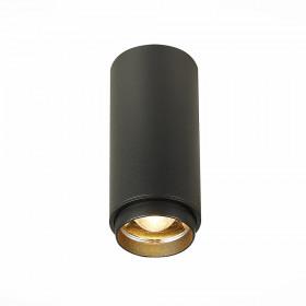 Светильник точечный ST-Luce Zoom ST600.432.10