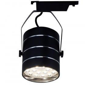 Трековый светильник Arte Cinto A2718PL-1BK