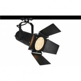 Трековый светильник Arte Obiettivo A6312PL-1BK
