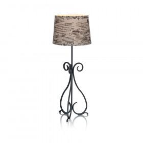 Лампа настольная Markslojd Molltorp 104691+104694