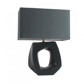Лампа настольная ST-Luce Tabella SL997.404.01