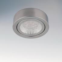 Светильник точечный Lightstar Mobiled Amo 003234