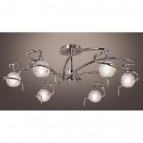 Светильник потолочный Mantra Dali 0086