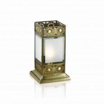 Лампа настольная Odeon Light Valso 2344/1B