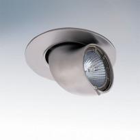 Светильник точечный Lightstar Braccio Mr16 011069