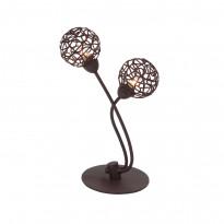 Лампа настольная Brilliant Virgo G02242/20