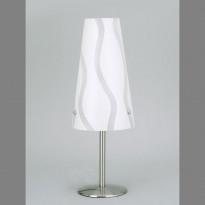Лампа настольная Brilliant Isi 02747/05