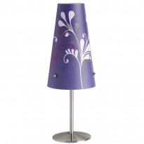 Лампа настольная Brilliant Isi 02747/64