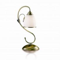 Лампа настольная Odeon Light Mida 2242/1T