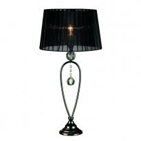 Лампа настольная Markslojd Christinehof 102046