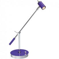 Лампа настольная Markslojd Lomma 104219