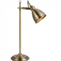 Лампа настольная Markslojd Fjallbacka 104287