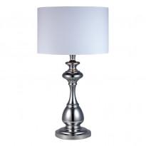 Лампа настольная LampGustaf Calvi 104605