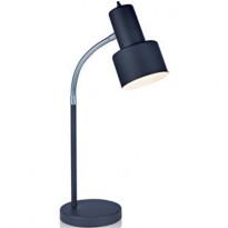 Лампа настольная Markslojd Glommen 104616