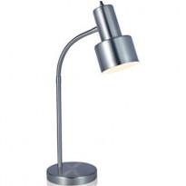 Лампа настольная Markslojd Glommen 104617