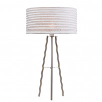 Лампа настольная Markslojd Skephult 104887