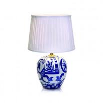 Лампа настольная Markslojd Goteborg 105000