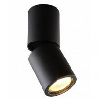 Светильник точечный Divinare Gavroche Posto 1800/04 PL-1