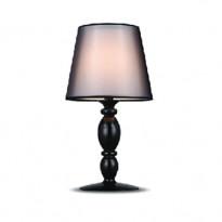 Лампа настольная Artpole Liebreiz T 001234