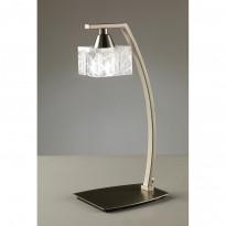 Лампа настольная Mantra Zen Sn 1447