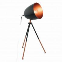 Лампа настольная Eglo Chester 49385