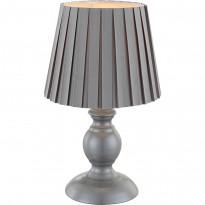 Лампа настольная Globo Metalic 21691