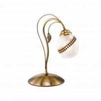 Лампа настольная Odeon Light Kika 2459/1T