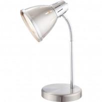 Лампа настольная Globo Ego 24777
