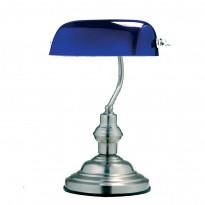 Лампа настольная Globo Antique 2493