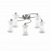 Светильник потолочный Odeon Light Rukba 2516/5C
