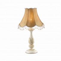 Лампа настольная Odeon Light Espretto 2532/1T