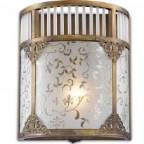 Настенный светильник Odeon Light Magens 2548/1W