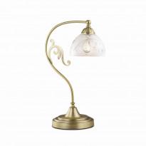 Лампа настольная Odeon Light Nueli 2563/1T