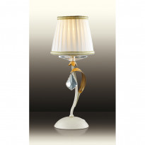 Лампа настольная Odeon Light Dagura 2682/1T