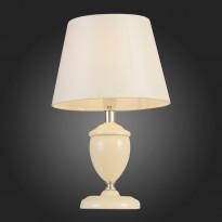 Лампа настольная ST-Luce SL984.504.01