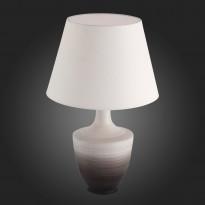 Лампа настольная ST-Luce Tabella SL990.504.01