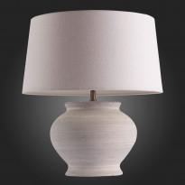 Лампа настольная ST-Luce Tabella SL992.554.01