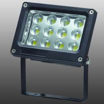 Уличный настенный светильник Novotech Armin Led 357188