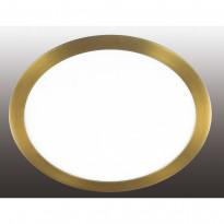Светильник точечный Novotech Lante 357292