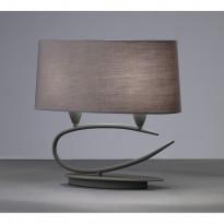 Лампа настольная Mantra Lua Chocolate 3683