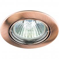 Светильник точечный Novotech Crown 369171