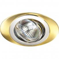 Светильник точечный Novotech Iris 369198