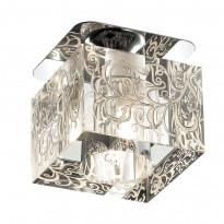 Светильник точечный Novotech Cubic 369514