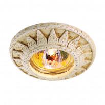 Светильник точечный Novotech Sandstone 369534