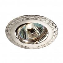 Светильник точечный Novotech Coil 369618