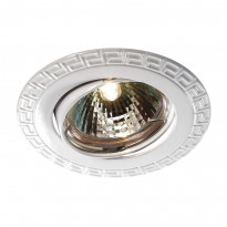 Светильник точечный Novotech Coil 369620