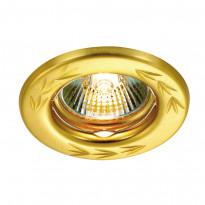 Светильник точечный Novotech Classic 369708