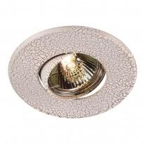 Светильник точечный Novotech Marble 369712
