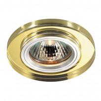 Светильник точечный Novotech Mirror 369758